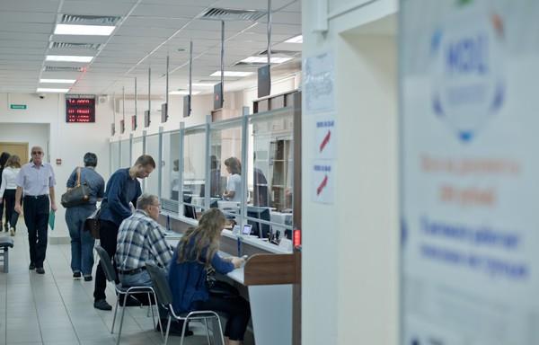 Московские центры государственных услуг достигли высокого уровня обслуживания горожан