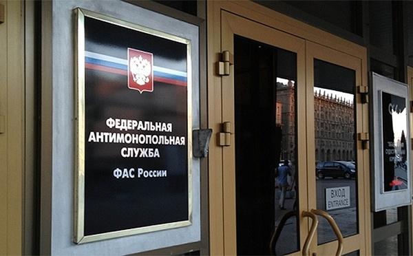 ФАС заявила о раскрытии картельного сговора в СВАО столицы