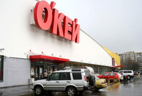 Компания «О'кей» намерена значительно расширить свою столичную торговую сеть