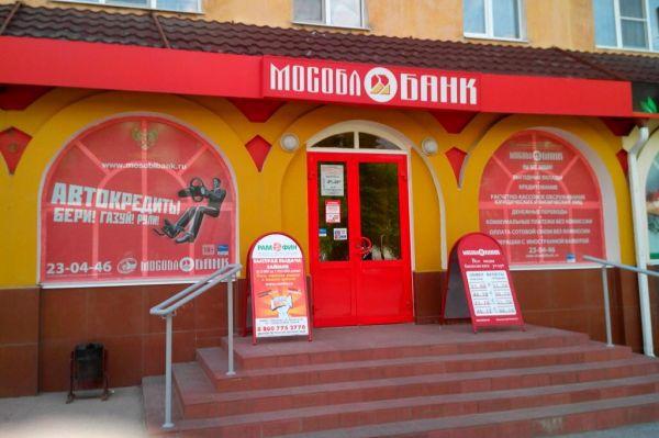 Мособлбанку удалось отсудить 726 млн рублей долга по кредитному договору