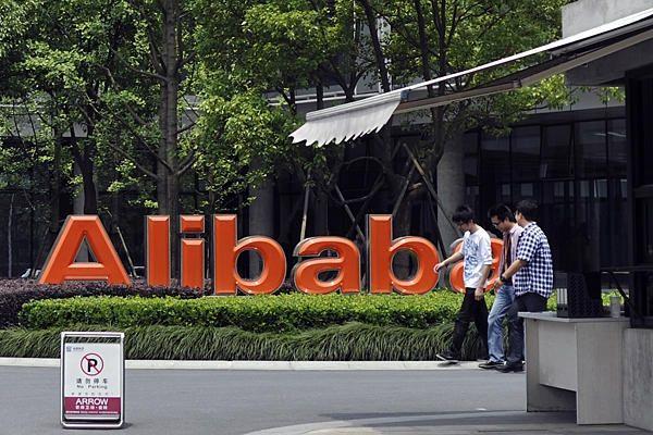 Alibaba возьмет в аренду часть мощностей столичного дата-центра Linxdatacenter