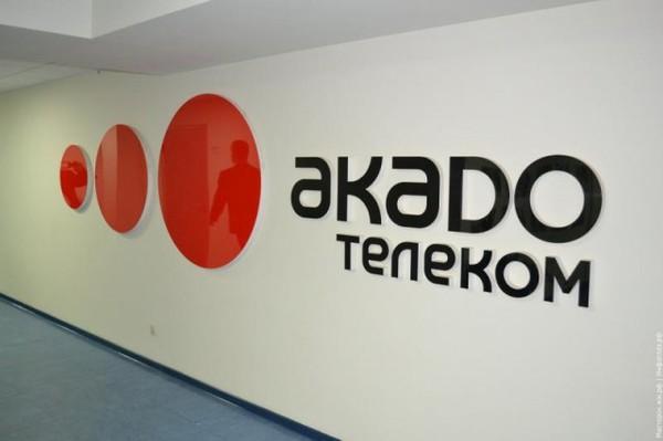 Корпорация «КОМКОР» запустила облачную платформу