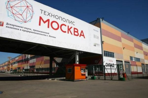 Столица РФ обзаведется крупнейшим в Европе коворкинг-центром