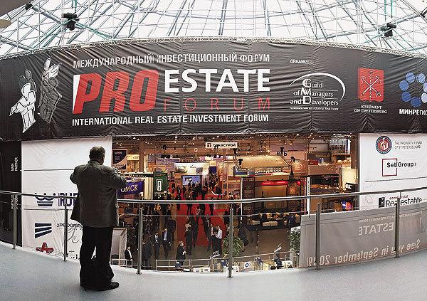 В понедельник в столице откроется инвестиционный форум PROESTATE 2015