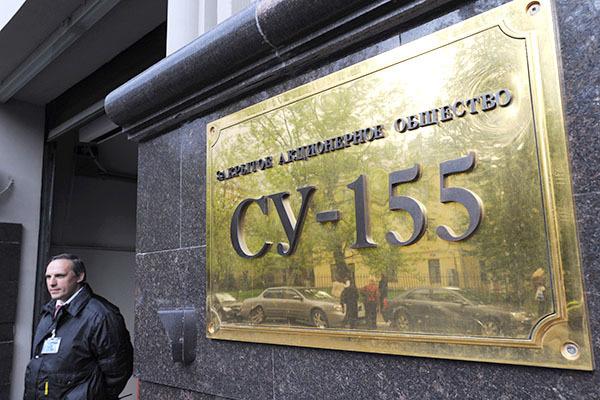 Компания СУ-155 выставила на продажу свой столичный офис