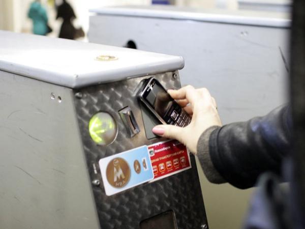 В столице запустили новый сервис «Мобильный билет»