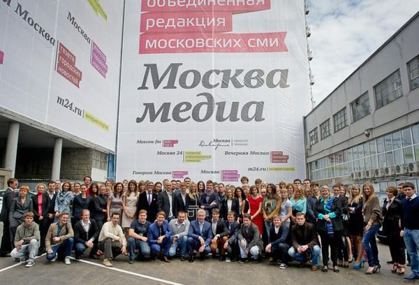 «Москва Медиа» рассчитывает заработать на рекламе, невзирая на прогнозы аналитиков