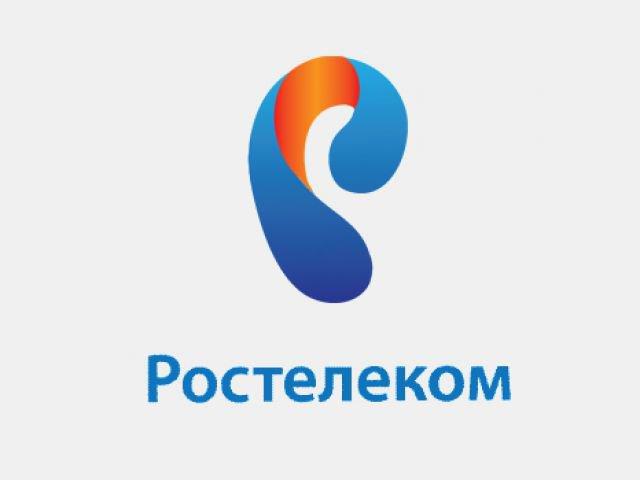 «Ростелеком» модернизирует столичную связь за 3,4 млрд рублей