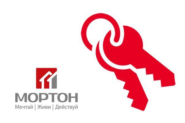ГК «Мортон» намерена вложить порядка 90 млрд рублей в реализацию пяти столичных жилых проектов
