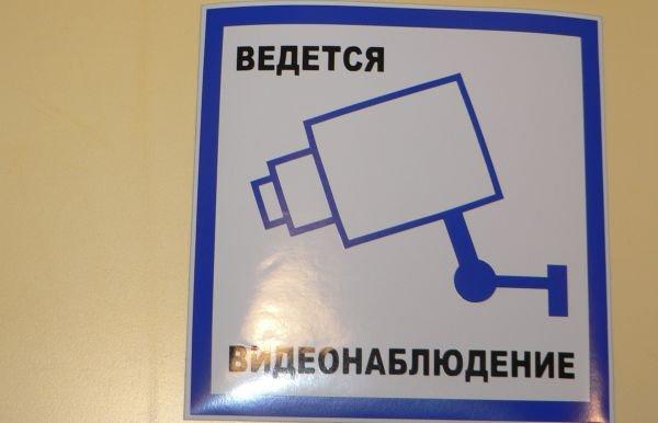 Мосгордума намерена заменить охранников магазинов на средства видеофиксации