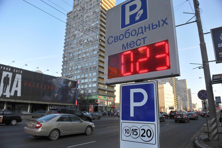 По мнению риелторов, увеличение количества платных парковок не отразится на стоимости жилья
