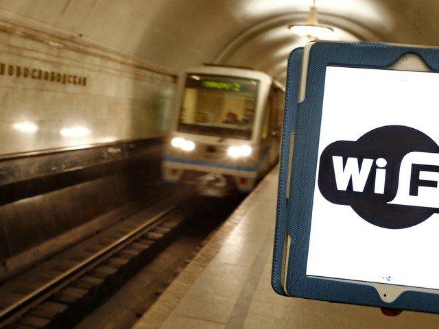 «МаксимаТелеком» запустила сервис «бесшовной» авторизации в беспроводной сети подземки