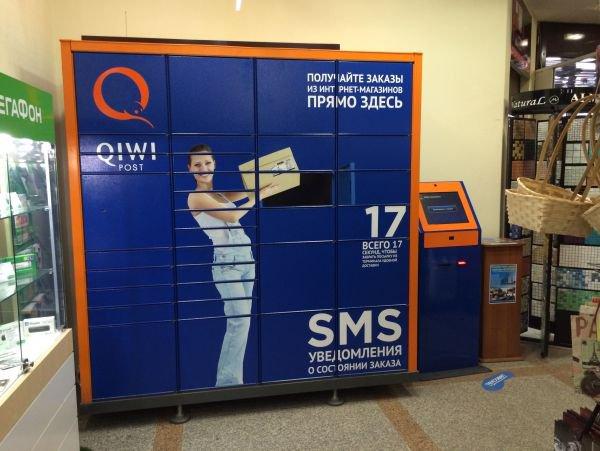 МТС попробует свои силы в почтовом сообщении