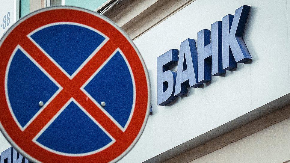 Банки прячут токсичные долги