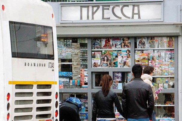 Правительство РФ отказалось вернуть табачные изделия на прилавки газетных киосков