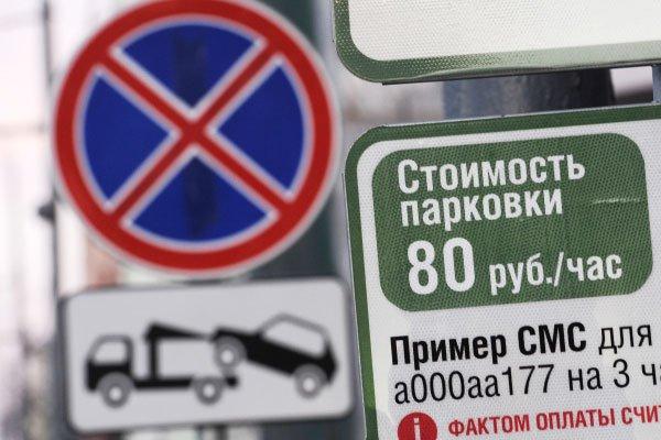 Вопрос об обустройстве платных паркингов в новой Москве на повестке дня сегодня не стоит — Жидкин