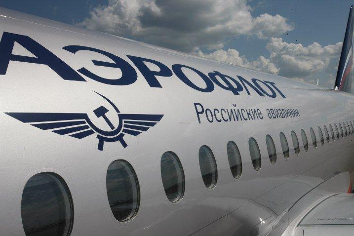 Закрытие неба Киевом повлечет многомиллионные убытки российских авиакомпаний
