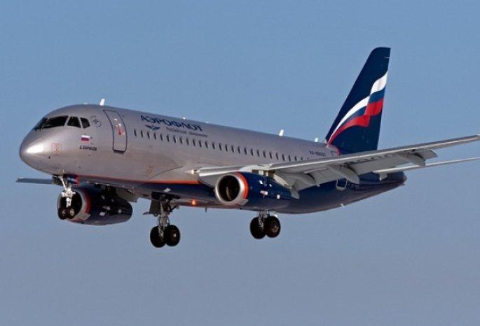 В «Аэрофлоте» подтвердили получение уведомления от власти Украины о закрытии неба