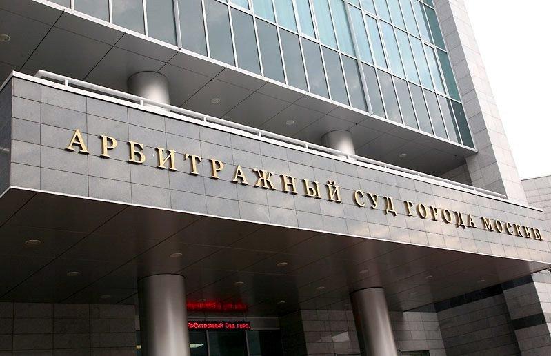 Загруженность столичных арбитражей делами о банкротстве может достигнуть 4 млн в год