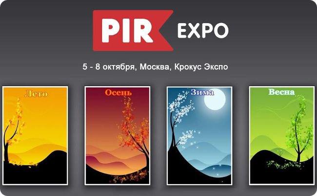 Ведущие вендинговые компании представят свою продукцию на PIR EXPO