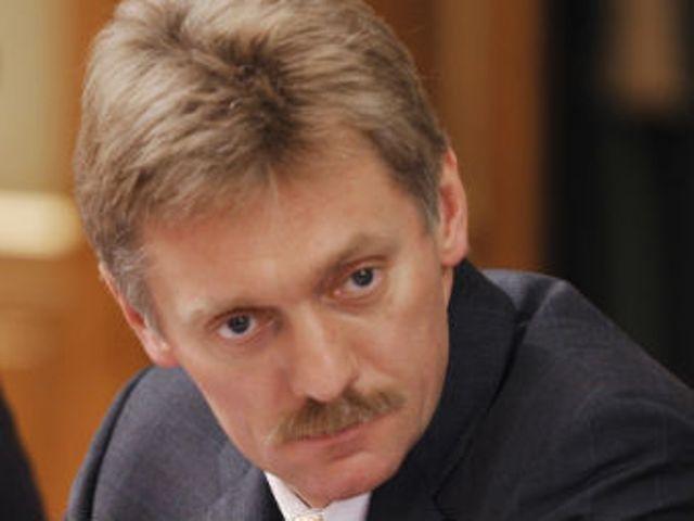 Украина готова обсудить с Москвой кризис авиационного сообщения — Песков