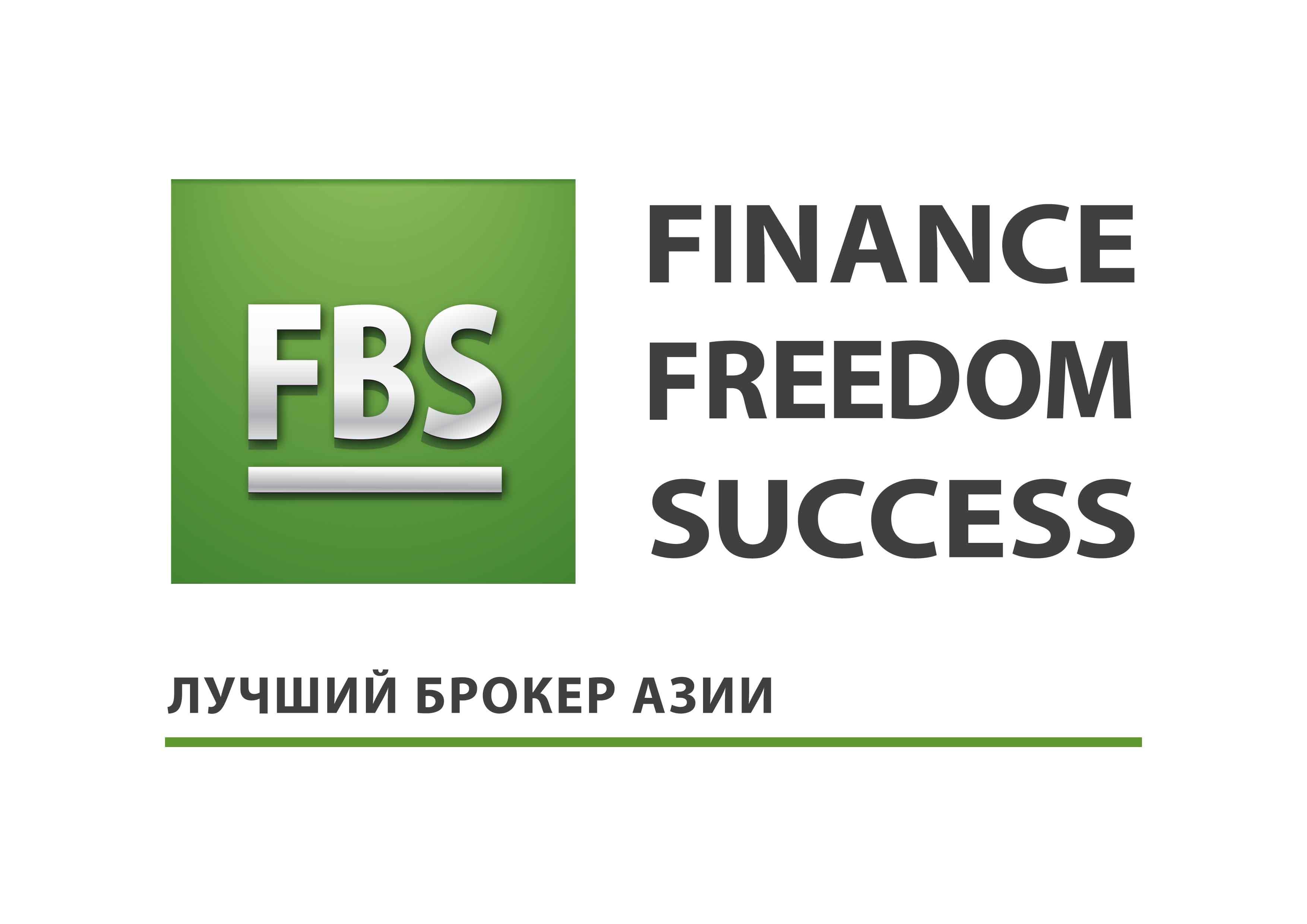 На выставке Forex Expo брокера FBS удостоили сразу нескольких наград