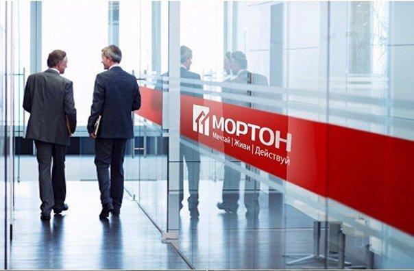Компания «Мортон» намерена отказаться от своих земельных участков в Подмосковье