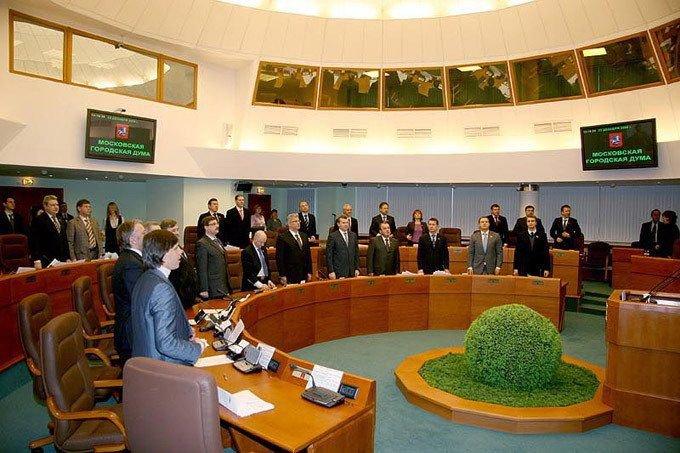 Закон об инвестиционной политике принят Мосгордумой