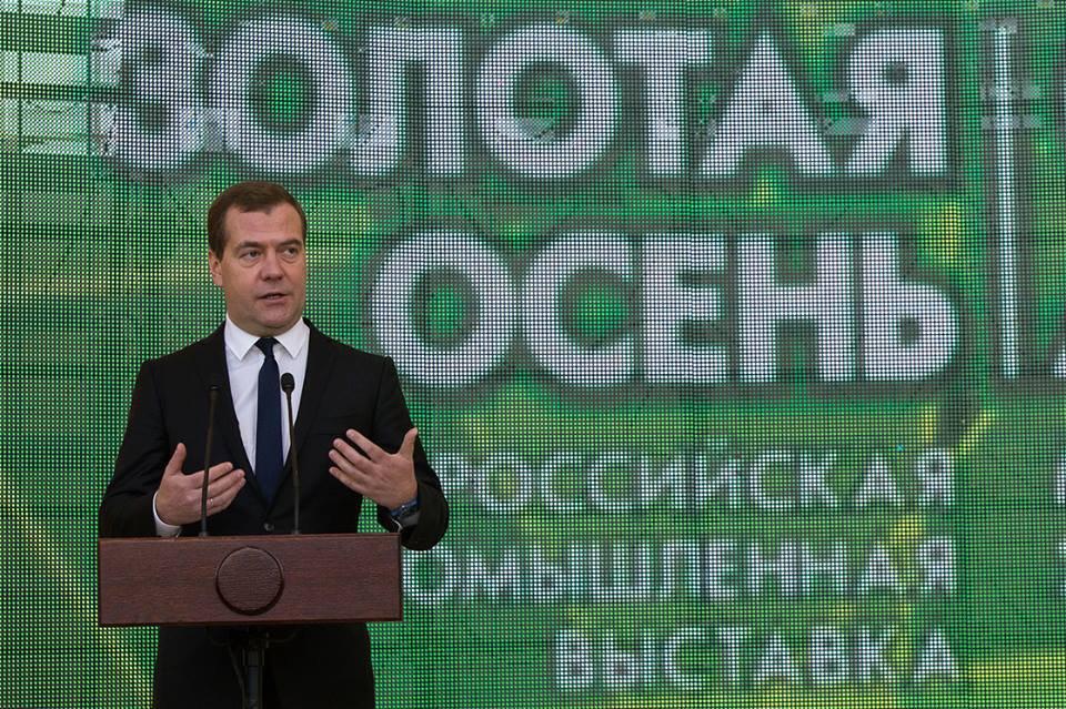 В Москве стартовала крупнейшая выставка сельхозпроизводителей «Золотая осень»