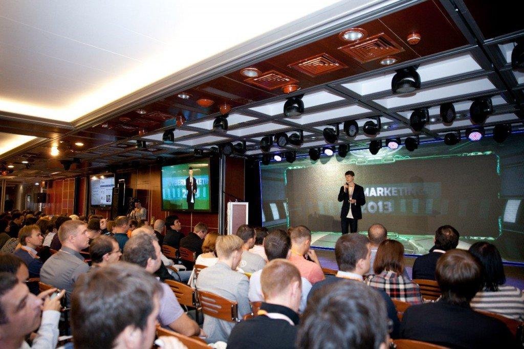 В Москве пройдет крупнейшая конференция по интернет-маркетингу