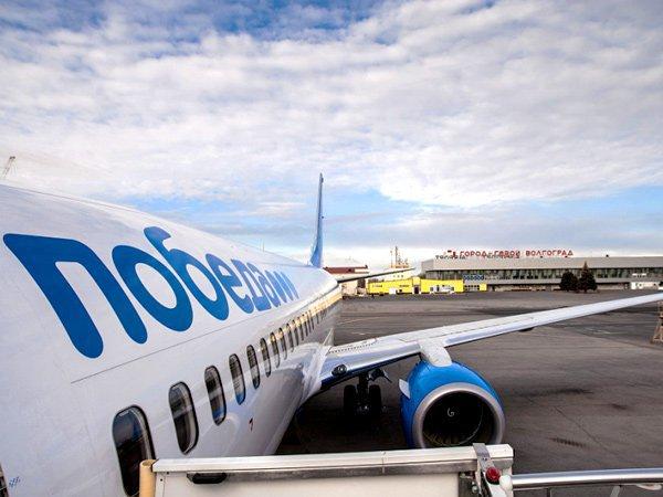 «Победе» позволили обслуживать международные авиарейсы