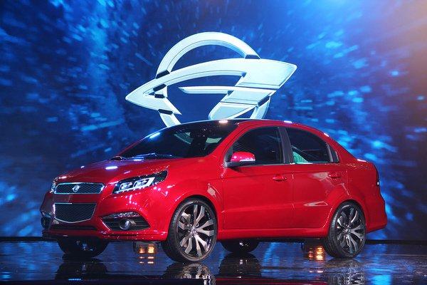 В Москве презентовали новый автомобильный бренд