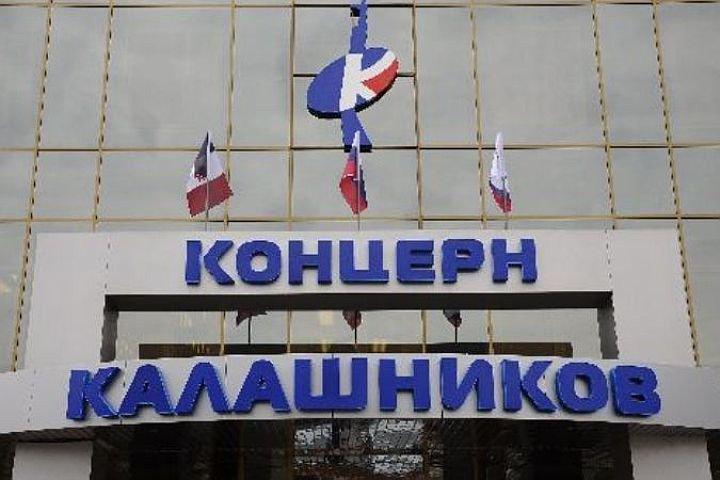 Государственный концерн «Калашников» израсходовал 2 млн рублей на чартерные рейсы