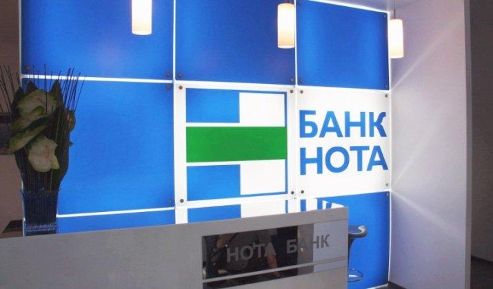 Проблемы Нота-банка