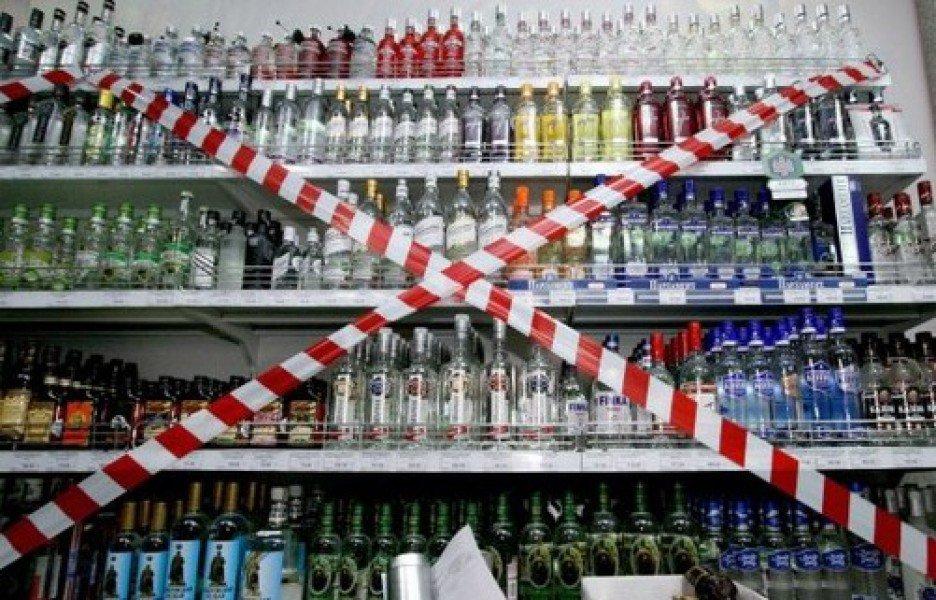 Столичная мэрия выступила против запрета продажи алкоголя по пятницам