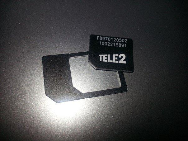 Новый столичный оператор Tele2 поведал о своих конкурентных преимуществах