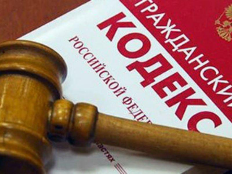 РСПП просит скорректировать поправки в ГК, ущемляющие интересы крупных компаний