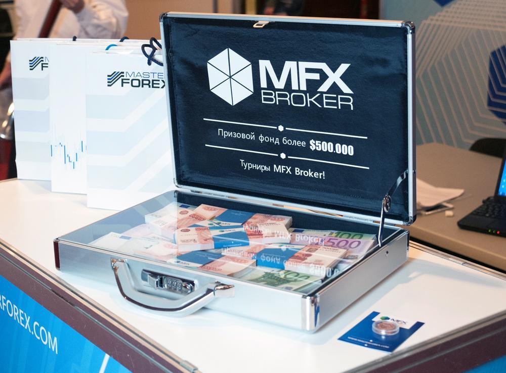 MFX провёл форум в столице Индонезии