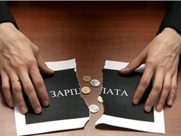 Москва стала одним из лидеров по объемам невыплаченных заработных плат
