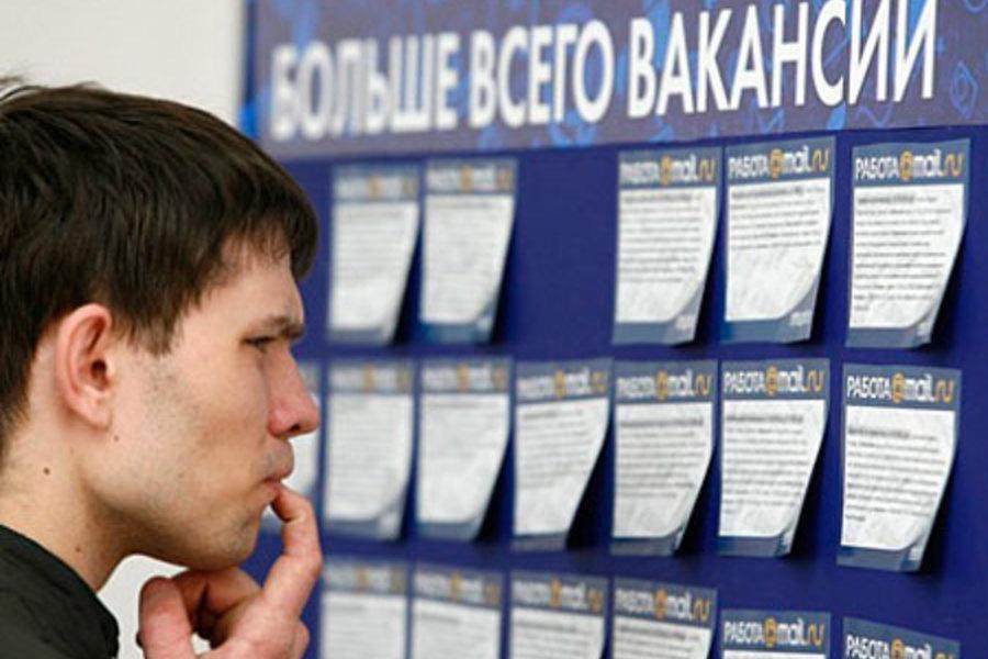 Мэрия рассчитывает получать около 400 млрд рублей от рабочих мест в ТиНАО