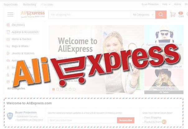AliExpress займется реализацией российских товаров