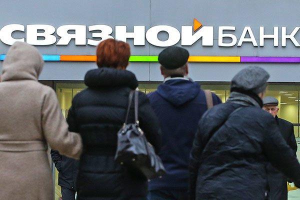 ЦБ решает судьбу «Связного банка»