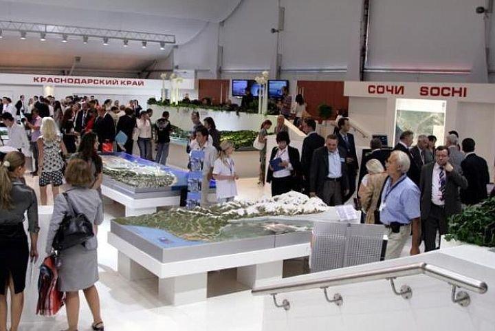 Планы будущих столичных проектов будут представлены на международном форуме в Сочи