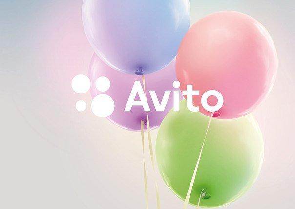 Сервис Avito перешел под контроль южноафриканских инвесторов