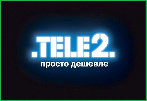 За неполную неделю клиентская база Tele2 пополнилась 150 тысячами абонентов из Москвы