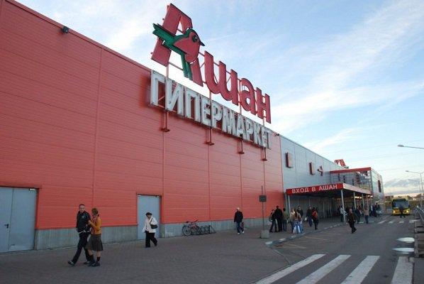 Арбитраж Москвы запретил торговой сети «Ашан» продавать продукты вразвес