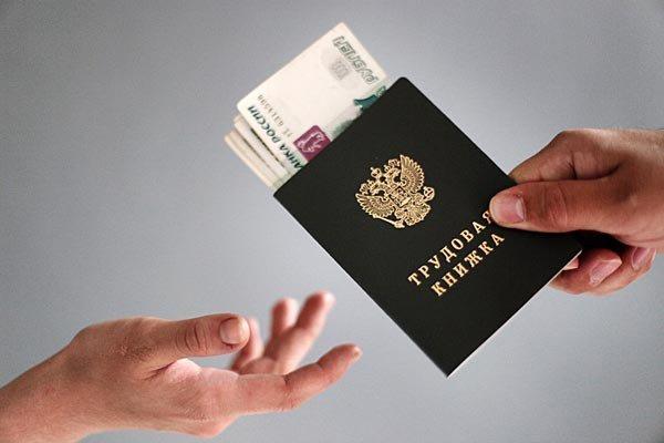 Власти Москвы приняли решение об увеличении размера минимальной зарплаты