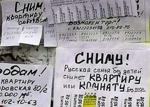 Сдача в аренду небольших квартир в Москве станет гораздо выгоднее