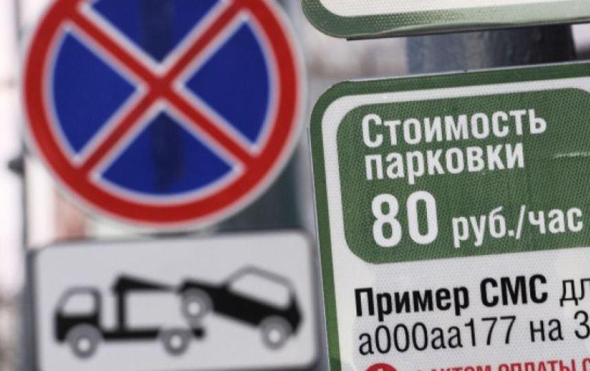 В следующем месяце москвичей ожидает очередное расширение зоны платных паркингов