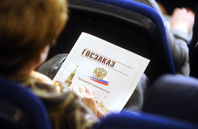 Общая сумма разыгранных в Москве госконтрактов по итогам трех кварталов превысила 290 млрд